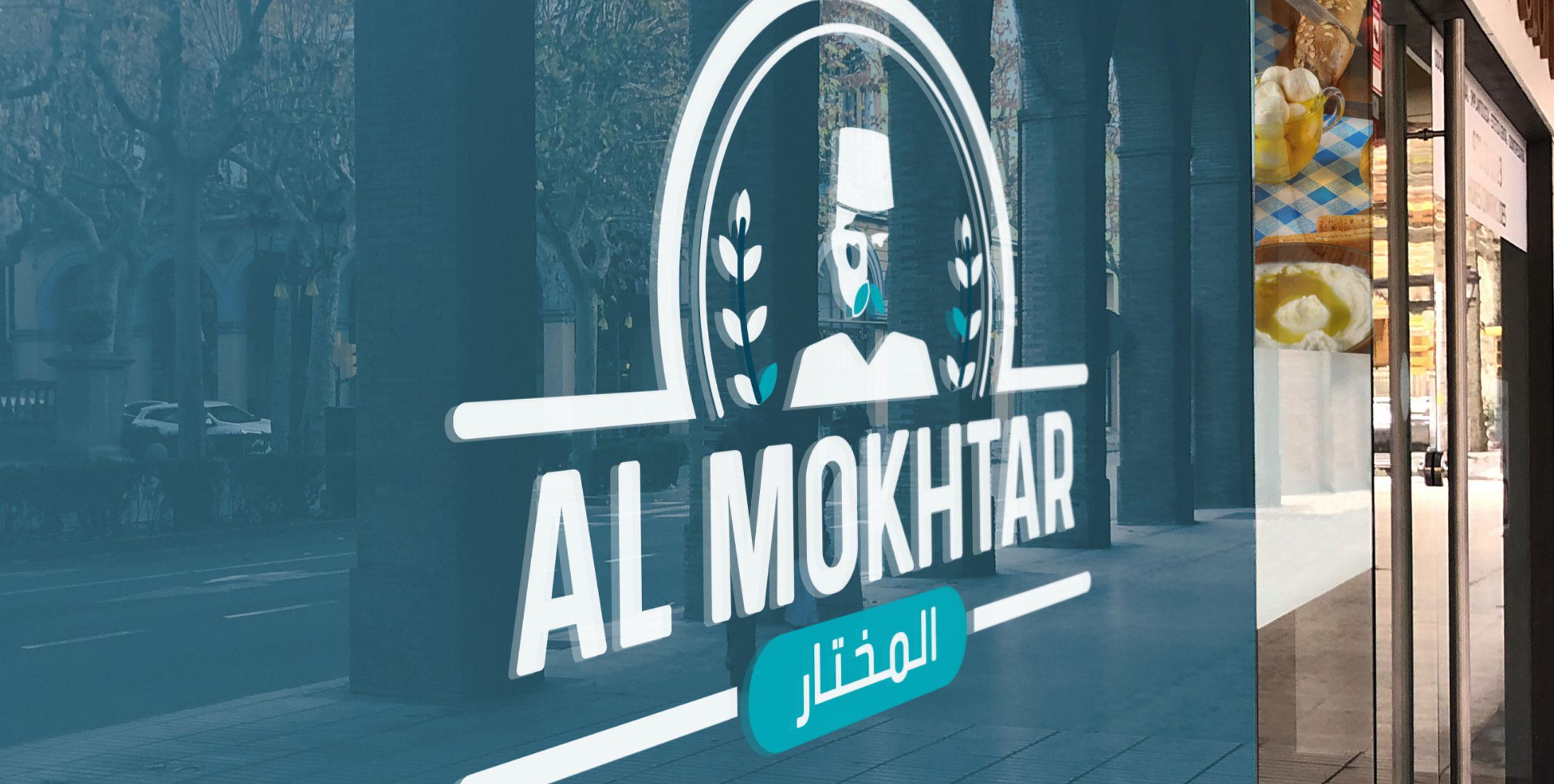 Our Creation - Al-mokhtar
